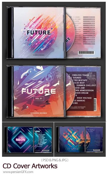 دانلود 4 قالب لایه باز کاور سی دی با طرح های هنری متنوع - CD Cover Artworks