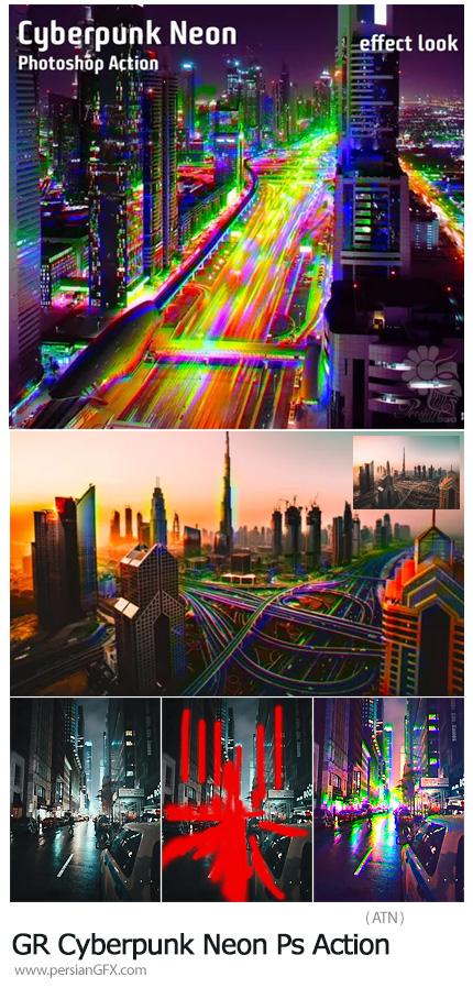 دانلود اکشن فتوشاپ ایجاد افکت نورهای نئونی به سبک سایبرپانک بر روی تصاویر از گرافیک ریور - GraphicRiver Cyberpunk Neon Photoshop Action