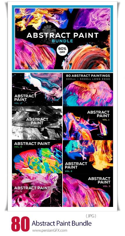 دانلود 80 تصویر با کیفیت نقاشی های انتزاعی متنوع - ChromaSupply Abstract Paint Bundle