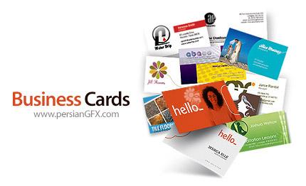 دانلود نرم افزار طراحی کارت ویزیت - Business Cards v8.0.0.0