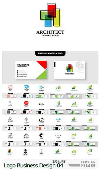 دانلود مجموعه وکتور ست اداری و آرم و لوگوی تجاری متنوع - Logo Business Vector Design Illustration 04