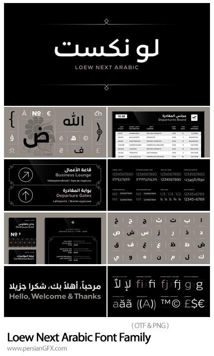 دانلود فونت عربی لونکست