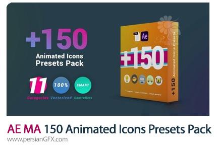 دانلود 150 پریست آماده آیکون های متحرک در افترافکت به همراه آموزش ویدئویی از موشن اری - MotionArray 150 Animated Icons Presets Pack