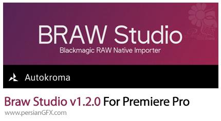 دانلود پلاگین Braw Studio برای وارد کردن ویدیو Blackmagic در پریمیر پرو - Braw Studio v1.2.0 For Premiere Pro
