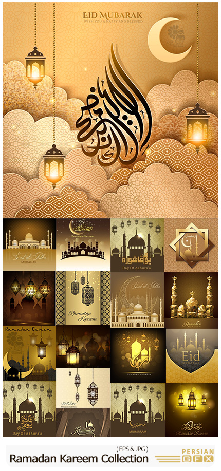 دانلود مجموعه وکتور بک گراندهای اسلامی ماه رمضان - Ramadan Kareem Muslim Culture Collection Illustrations