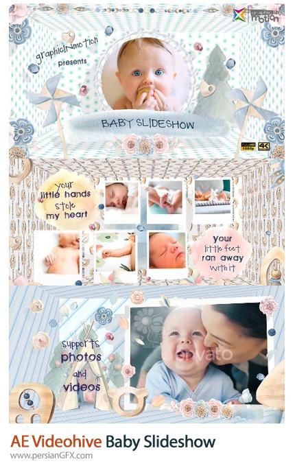 دانلود قالب اسلایدشو کودکانه در افترافکت به همراه آموزش ویدئویی از ویدئوهایو - Videohive Baby Slideshow