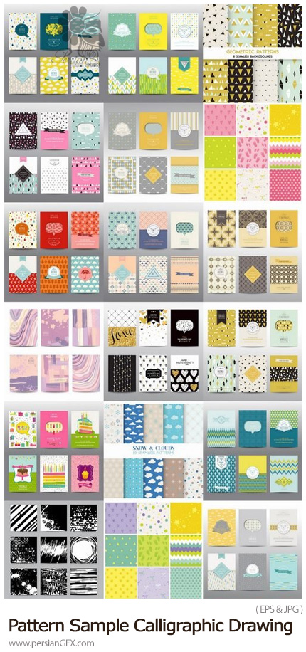 دانلود پترن وکتور با طرح های فانتزی متنوع - Pattern Wallpaper Sample Calligraphic Drawing