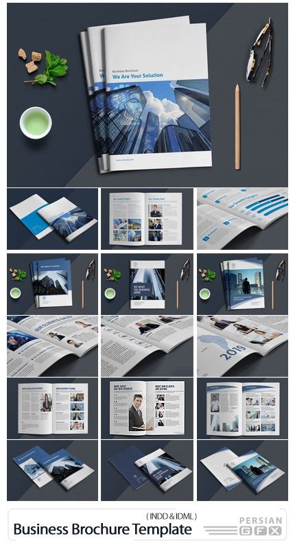 دانلود 4 قالب ایندیزاین بروشور تجاری - Business Brochure Template