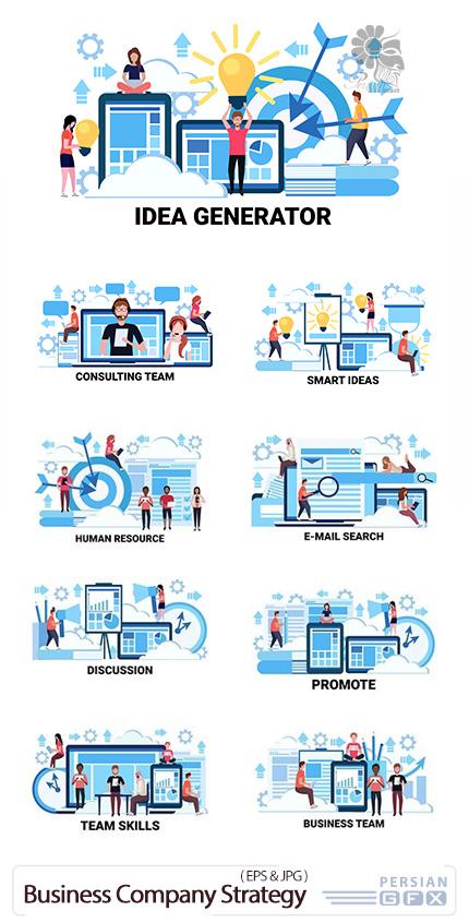 دانلود وکتور استراتژی شرکت های تجاری پیشرفته - Business Company Successful Professional Employee Strategy