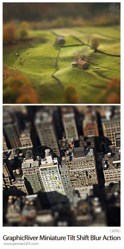 دانلود اکشن فتوشاپ بلور کردن قسمتی از عکس از گرافیک ریور - GraphicRiver Miniature Tilt Shift Blur Action