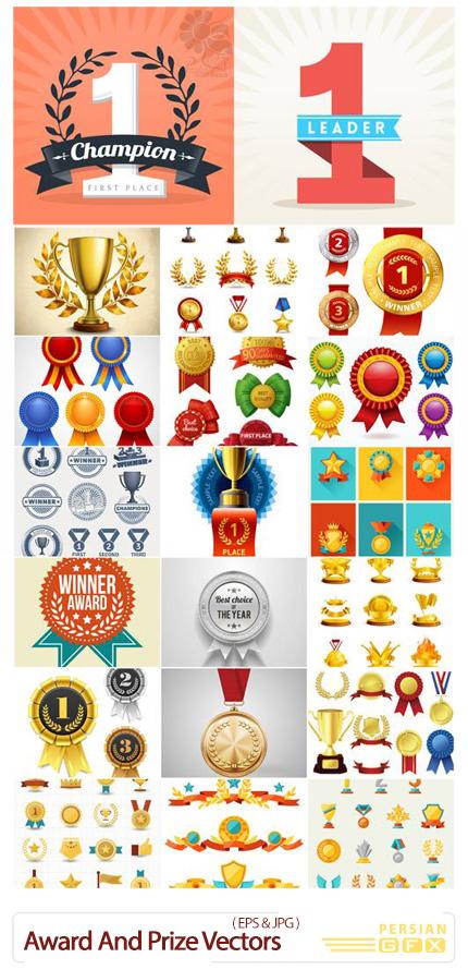 دانلود وکتور جایزه، مدال و کاپ طلا - Award And Prize Vectors