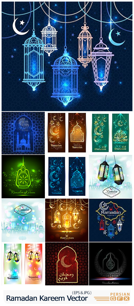 دانلود وکتور بک گراند و فلایر ماه رمضان با طرح های تزئینی متنوع - Ramadan Kareem Vector Calligraphy Design