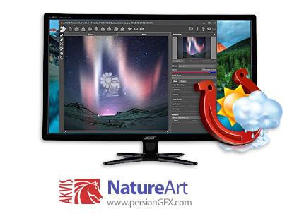 دانلود نرم افزار اضافه کردن پدیده های طبیعی به عکس - AKVIS NatureArt v11.0.1942.17707 x86/x64