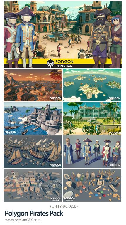 دانلود طرح های پولیگانی سه بعدی دزدان دریایی برای ساخت بازی و انیمیشن - Polygon Pirates Pack