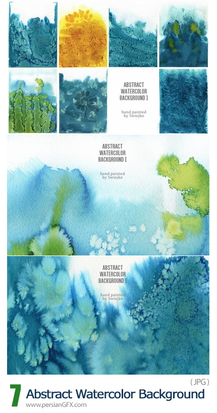 دانلود بک گراندهای آبرنگی انتزاعی با کیفیت بالا - Abstract Watercolor Background