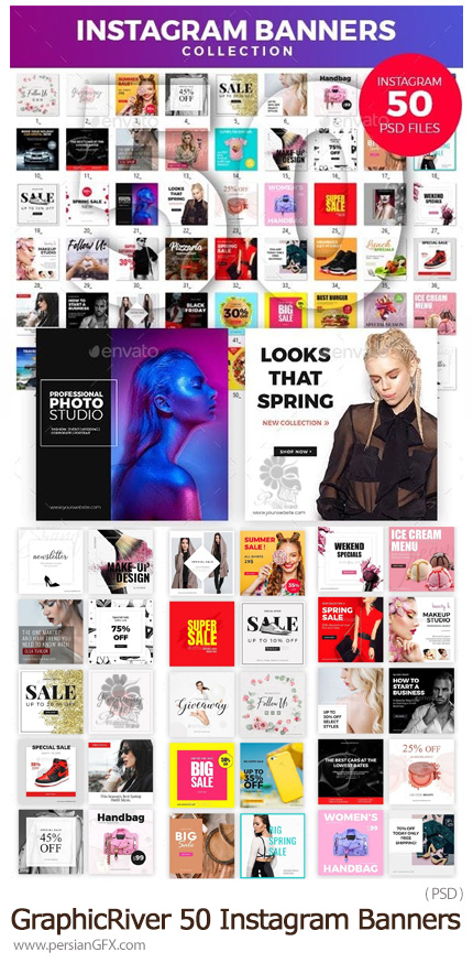 دانلود 50 قالب لایه باز بنرهای تبلیغاتی اینستاگرام از گرافیک ریور - GraphicRiver 50 Instagram Banners