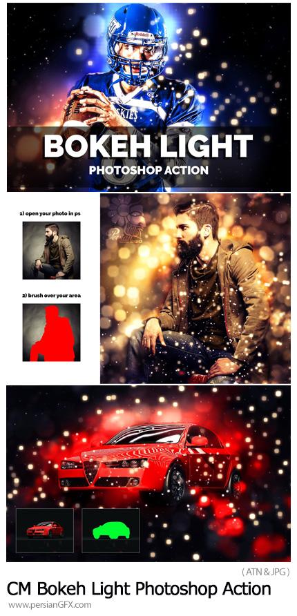 دانلود اکشن فتوشاپ ایجاد افکت بوکه های نورانی بر روی تصاویر - CreativeMarket Bokeh Light Photoshop Action