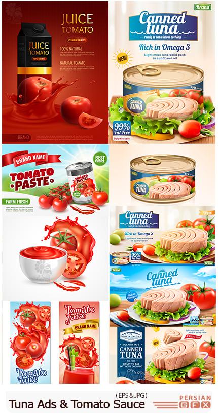دانلود وکتور بنرهای تبلیغاتی کنسرو تن ماهی و سس گوجه فرنگی - Canned Tuna Ads And Tomato Sauce Composition Vector Illustration