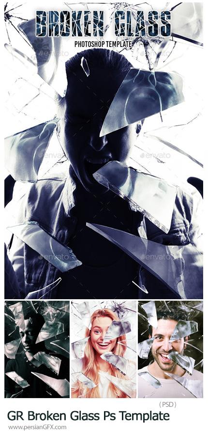 دانلود قالب لابه باز ایجاد افکت قطعات شیشه شکسته بر روی تصاویر از گرافیک ریور - GraphicRiver Broken Glass Photoshop Template
