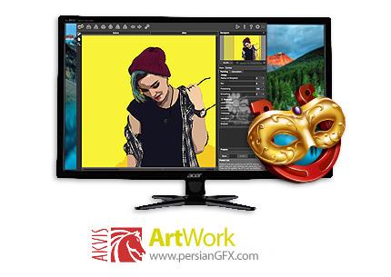 دانلود نرم افزار تبدیل حرفه ای عکس به نقاشی هایی در سبک های مختلف هنری - AKVIS ArtWork v11.1.1987.17417 x86/x64