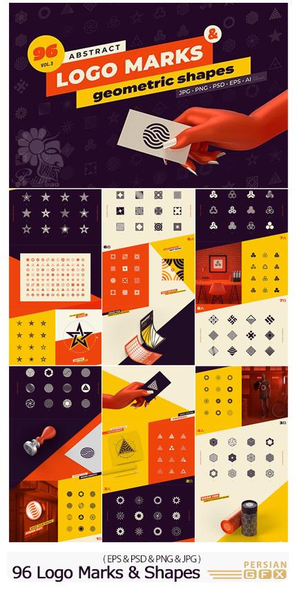دانلود 96 وکتور و تصاویر لایه باز لوگوهای انتزاعی و اشکال هندسی - 96 Abstract Logo Marks And Geometric Shapes Collection