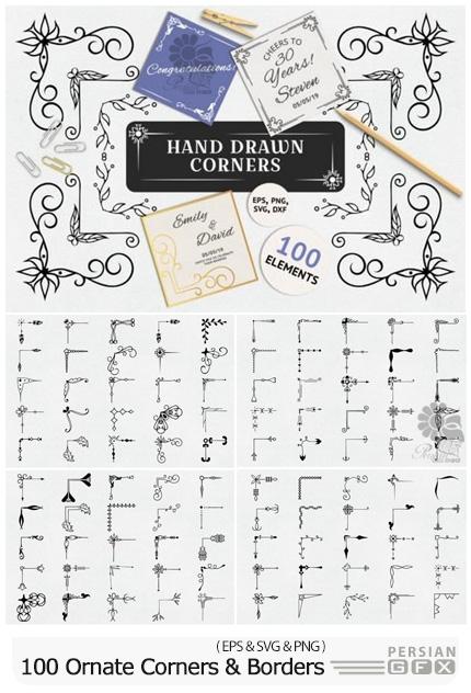 دانلود 100 وکتور قاب و حاشیه های دست کشیده تزئینی - 100 Hand Drawn Ornate Corners And Borders