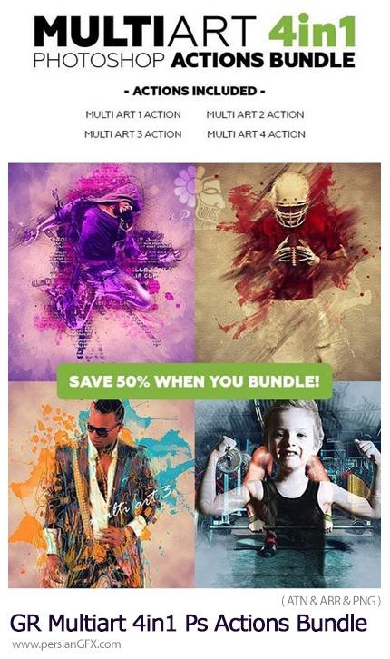 دانلود مجموعه اکشن فتوشاپ با 4 افکت هنری متنوع از گرافیک ریور - Graphicriver Multiart 4in1 Photoshop Actions Bundle