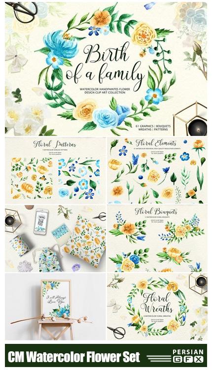 دانلود کلیپ آرت عناصر گلدار آبرنگی شامل پترن، حلقه گل، گل و بوته و ... - CM Birth Of Watercolor Flower Set