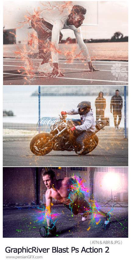 دانلود اکشن فتوشاپ ایجاد افکت انفجار ذرات مایع رنگارنگ بر روی تصاویر از گرافیک ریور - GraphicRiver Blast Photoshop Action 2