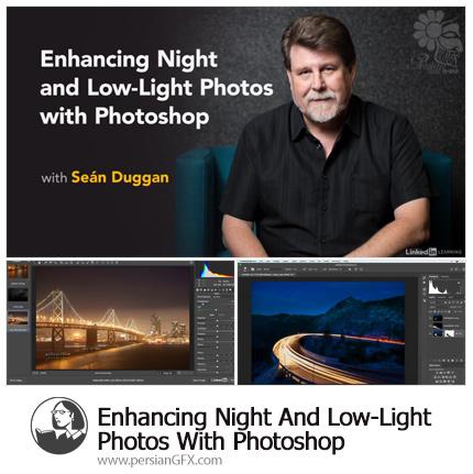 دانلود آموزش بهینه سازی عکس های شب یا تاریک در فتوشاپ از لیندا - Lynda Enhancing Night And Low-Light Photos With Photoshop