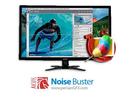 دانلود نرم افزار کاهش نویز عکس های دیجیتال - AKVIS Noise Buster v10.3.3018.17455 x86/x64