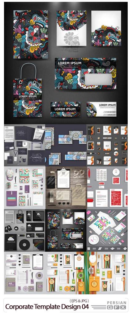 دانلود وکتور ست اداری شامل کارت ویزیت، سربرگ، پاکت نامه و ... - Corporate Template Design 04