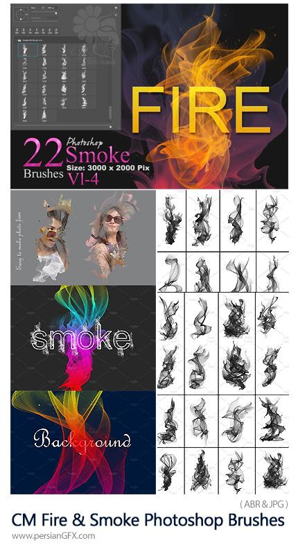 دانلود مجموعه براش فتوشاپ دود و شعله های آتش - CreativeMarket Fire And Smoke Photoshop Brushes