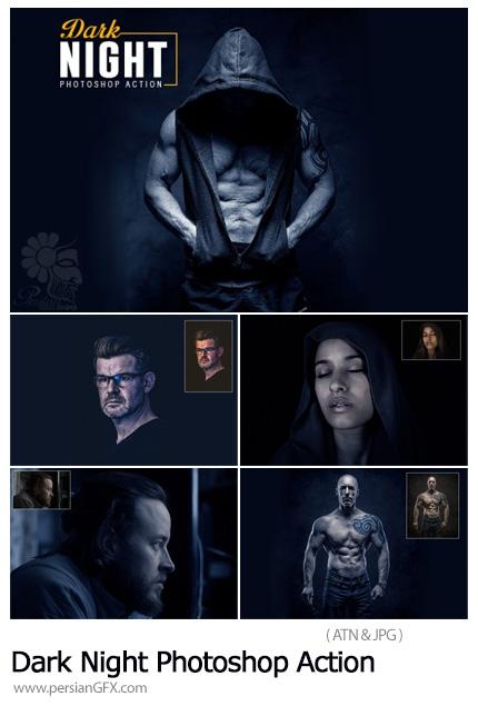 دانلود اکشن فتوشاپ ایجاد افکت شب تاریک بر روی تصاویر - Dark Night Photoshop Action
