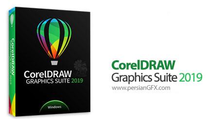 دانلود کورل دراو، نرم افزار قدرتمند طراحی برداری پرتابل (بدون نیاز به نصب) - CorelDRAW Graphics Suite 2019 v21.1.0.628 x64 Portable