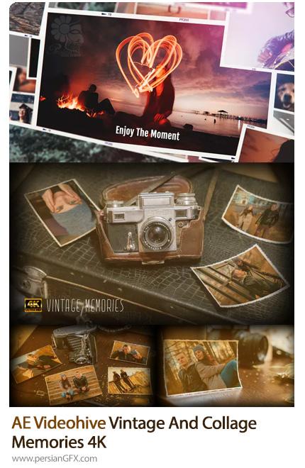 دانلود 2 پروژه کلاژ تصاویر و خاطرات در افترافکت - Videohive Vintage And Collage Memories 4K