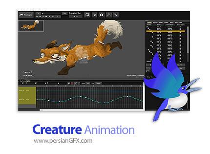 دانلود نرم افزار طراحی انیمیشن های دوبعدی - Creature Animation Pro v3.68 x64