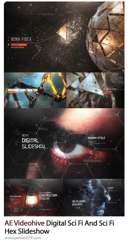 دانلود 2 پروژه اسلایدشو تصاویر با افکت دیجیتالی علمی تخیلی در افترافکت - Videohive Digital Sci Fi And Sci Fi Hex Slideshow