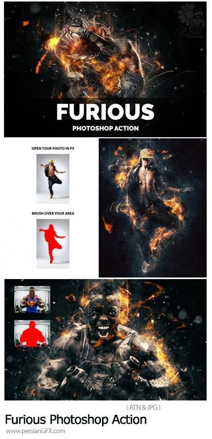 دانلود اکشن فتوشاپ ایجاد افکت انتزاعی خشن بر روی تصاویر - Furious Photoshop Action