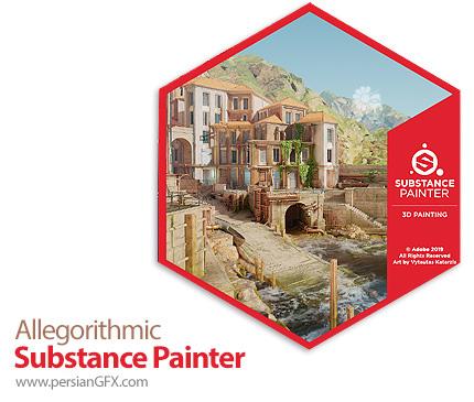 دانلود نرم افزار نقاشی تکسچر - Allegorithmic Substance Painter v2019.1.0.3020 x64