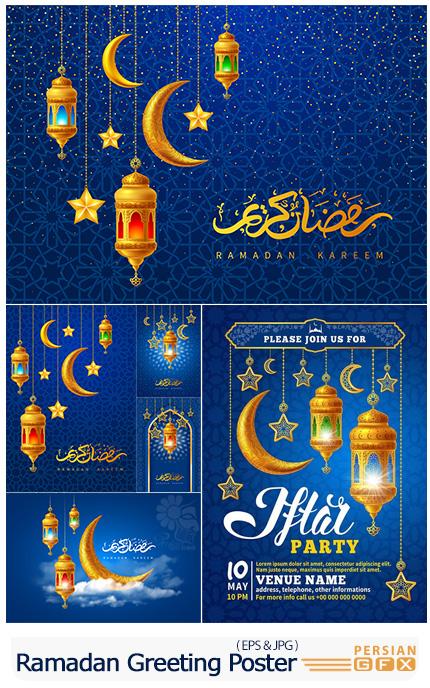 دانلود وکتور بک گراند، کارت پستال و پوسترهای اسلامی ماه مبارک رمضان - Ramadan Kareem Vector Greeting Poster, Invitation Arabic Card