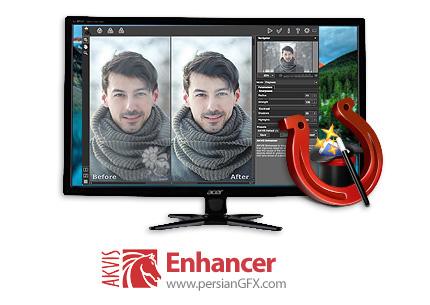 دانلود نرم افزار بهینه سازی و تصحیح نور عکس های دیجیتالی - AKVIS Enhancer v16.1.2358.17431 x86/x64