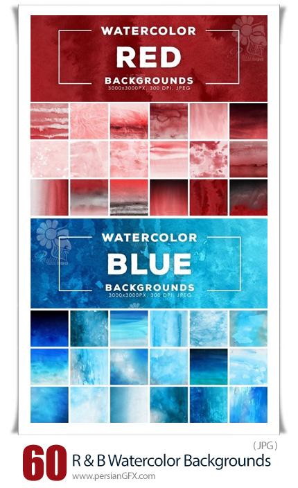 دانلود مجموعه بک گراند های آبرنگی آبی و قرمز با کیفیت بالا - Red And Blue Watercolor Backgrounds
