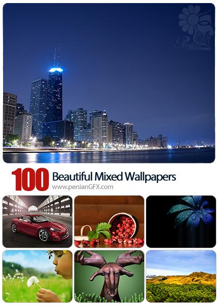 دانلود والپیپرهای زیبا و متنوع - Beautiful Mixed Wallpapers 21