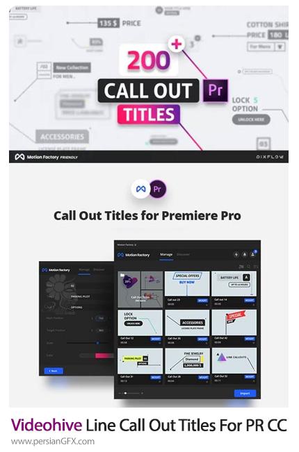 دانلود بیش از 200 تایتل آماده Call Out در پریمیر به همراه آموزش ویدئویی - Videohive Line Call Out Titles For Premiere Pro