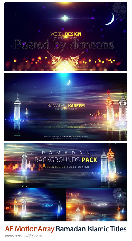 دانلود 2 پروژه افترافکت اسلامی، نمایش تایتل های ماه رمضان + تصاویر با کیفیت - MotionArray Ramadan Lake View Islamic Titles