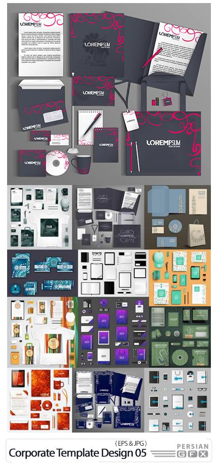 دانلود وکتور ست اداری شامل کارت ویزیت، سربرگ، پاکت نامه و ... - Corporate Template Design 05