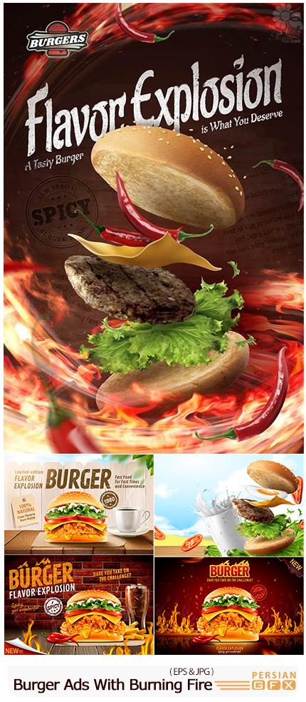 دانلود بنرهای تبلیغاتی همبرگر با طرح های سه بعدی - Burger Ads With Burning Fire And Set Menu In 3D Illustration