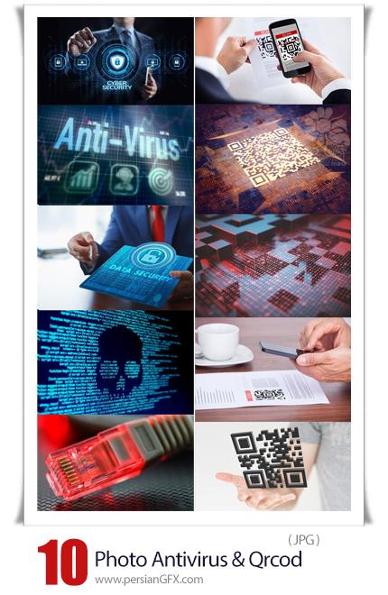 دانلود 10 عکس با کیفیت QR کد و آنتی ویروس - Photo Antivirus And Qrcod