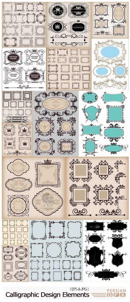 دانلود مجموعه فریم و عناصر تزئینی برای طراحی صفحه - Vector Ornament Calligraphic Design Elements Picture Fame